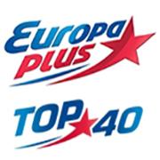 Радио Европа плюс Top 40